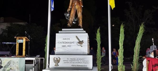 Τελετή Αποκαλυπτηρίων Μνημείου του Εθνομάρτυρα Νίκου Καπετανίδη